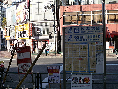 地下鉄菊川駅